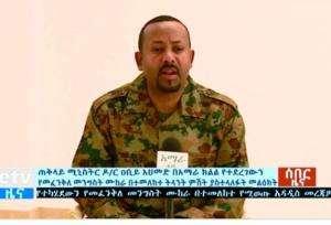 Sale la tensione, ore decisive per l'Etiopia